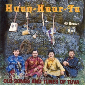 60 Horses In My Herd: Old Songs And Tunes Of Tuva album cover
