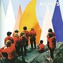 Antisocialites album cover