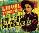 Linval Thompson Anthology... album cover