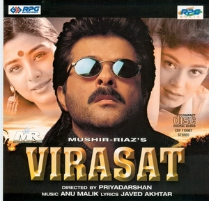 Virasat & Other Hits album cover