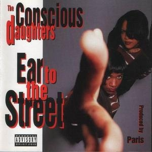 Ear To The Street album cover