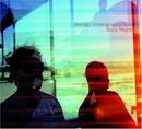 Boca Negra album cover