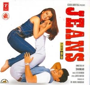 Jeans album cover