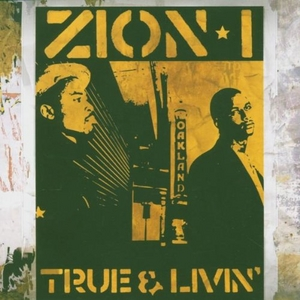 True & Livin' album cover