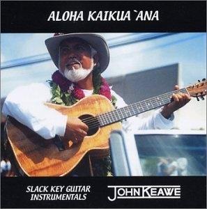 Aloha Kaikua'Ana album cover