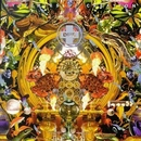 Axiom Dub: Mysteries Of C... album cover
