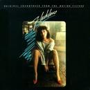Flashdance: Original Moti... album cover