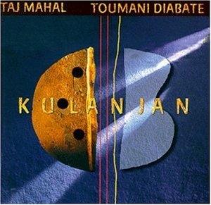 Kulanjan album cover