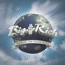 8th Of November album cover