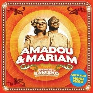 Dimanche A Bamako album cover