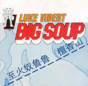 Big Soup album cover