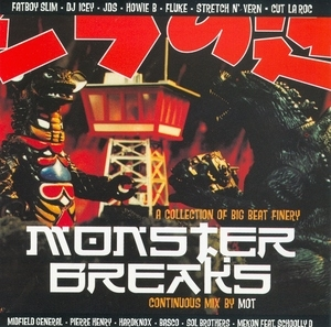 Monster Breaks: A Collection Of Big Beat Finery album cover