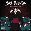 24 Hour Karate School album cover