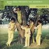 Diana Ross Presents-ABC album cover