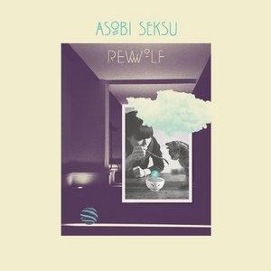 Rewolf album cover