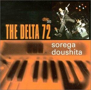 Sorega Doushita album cover