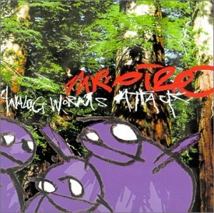 Analog Worms Attack album cover