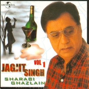Sharabi Ghazlain Vol.1 album cover