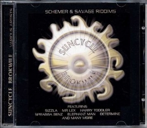 Suncycle Brokwile album cover