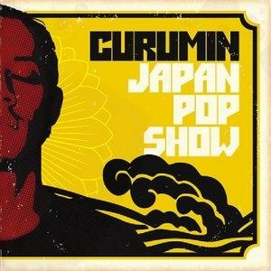 JapanPopShow album cover