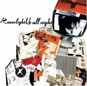 Up All Night album cover