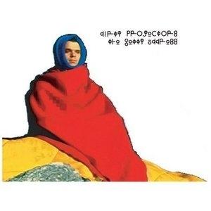 The Getty Address album cover