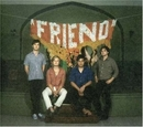 Friend EP album cover