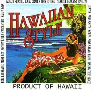 Hawaiian Style album cover
