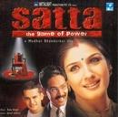 Satta album cover