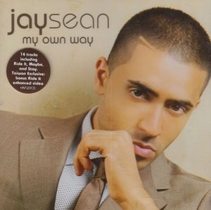 My Own Way album cover