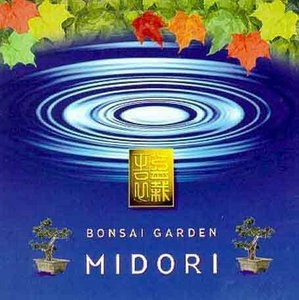 Bonsai Garden album cover