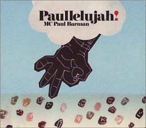 Paullelujah album cover