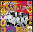 Fuzz, Flaykes, & Shakes V... album cover