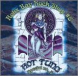 Relix Bay Rock Shop No.8: Special No.3 album cover