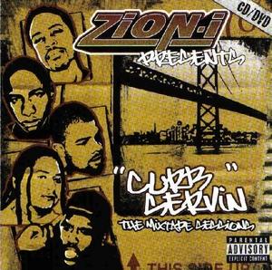 Curb Servin: The Mixtape Sessions album cover