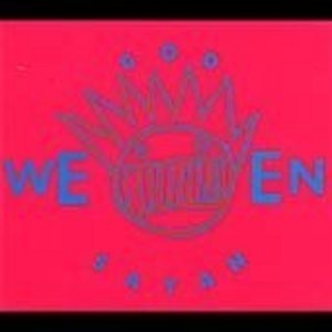 GodWeenSatan: The Oneness album cover