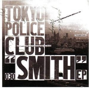 Smith album cover