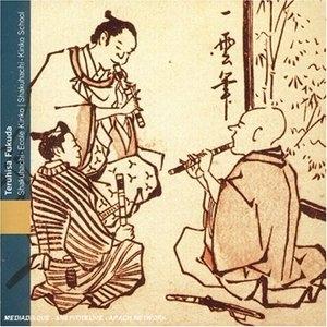 Shakuhachi Kinko School album cover