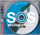 AE Songs Of Summer album cover