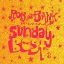 Rob Da Bank Presents Sund... album cover
