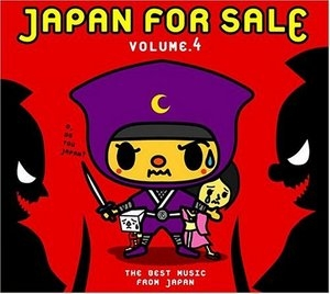 Japan For Sale, Vol 4 album cover