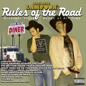 Rules Of The Road album cover