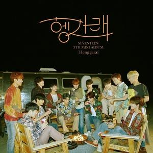 Heng:garae album cover