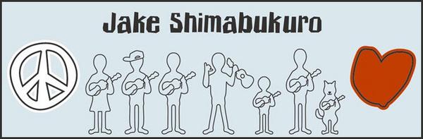 Jake Shimabukuro image