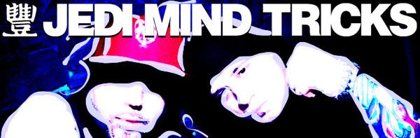 Jedi Mind Tricks featured image